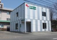 ナカジマ薬局 札幌緑愛病院前店
