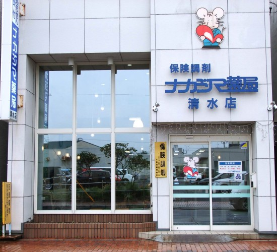 ナカジマ薬局 麻生店の警報・注意報 - goo天気