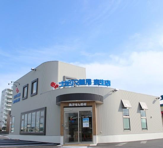 ナカジマ薬局 麻生店