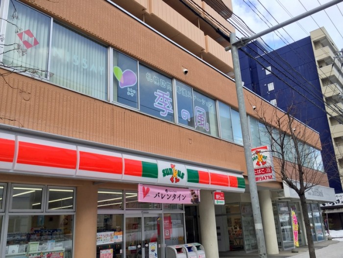窓にサインがつきました! ~2/1移転開設札幌訪問看護ステーション「季の風」~
