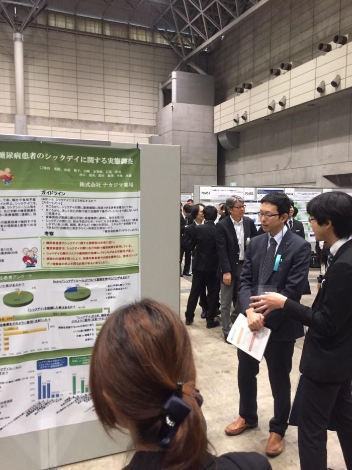 第27回日本医療薬学会年会参加報告