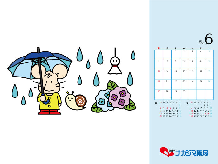 【6月】いっぷく先生カレンダー配信!