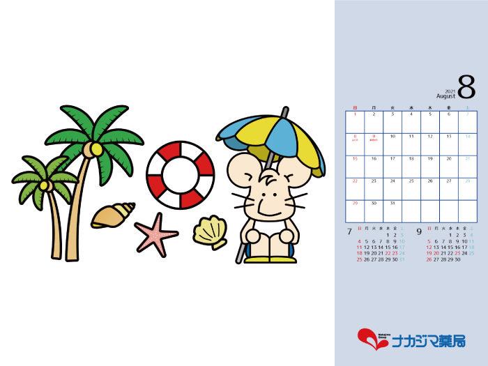 【8月】いっぷく先生カレンダー配信!