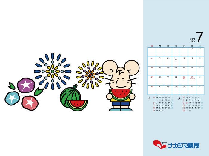 【7月】いっぷく先生カレンダー配信!