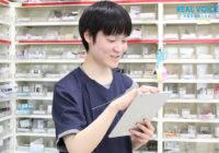 """新人薬剤師の「リアル」をブログで配信!""""REALVOICE""""更新のご案内"""